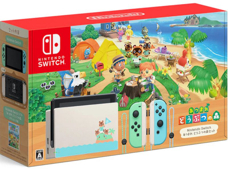 Nintendo Switch Animal Crossing Edition Saturn